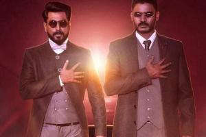 Sri Bharatha Baahubali Box Office Collection   Day Wise   Wo...