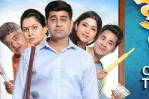 Kem Chho? Box Office Collection   Day Wise   Worldwide