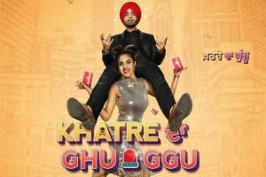 Khatre Da Ghuggu Box Office Collection   Day Wise   Worldwid...
