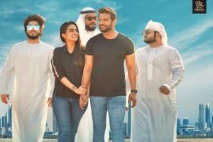 Al Mallu Box Office Collection   Day Wise   Worldwide