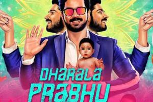 Dharala Prabhu Box Office Collection | Day Wise | Worldwide