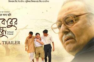 Borunbabur Bondhu Box Office Collection | Day Wise | Worldwi...