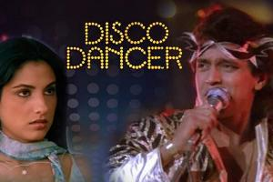 Disco Dancer Box Office Collection | Day Wise | Worldwide