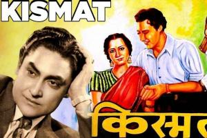 Kismet Box Office Collection | Day Wise | Worldwide