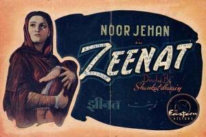 Zeenat Box Office Collection | Day Wise | Worldwide