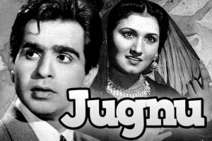 Jugnu Box Office Collection | Day Wise | Worldwide