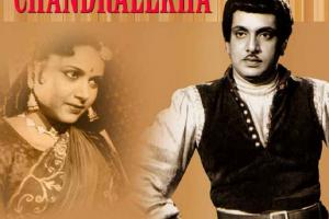 Chandralekha Box Office Collection | Day Wise | Worldwide