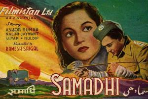 Samadhi Box Office Collection | Day Wise | Worldwide
