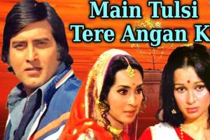 Main Tulsi Tere Aangan Ki Box Office Collection | Day Wise |...
