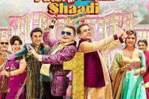 Patel Ki Punjabi Shaadi Box Office Collection | Day Wise | W...