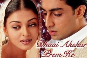 Dhaai Akshar Prem Ke Box Office Collection | Day Wise | Worl...
