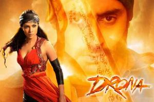 Drona [2008] Box Office Collection | Day Wise | Worldwide