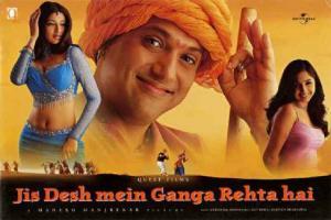 Jis Desh Mein Ganga Rehta Hain Box Office Collection | Day W...