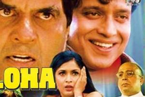 Loha [1997] Box Office Collection | Day Wise | Worldwide