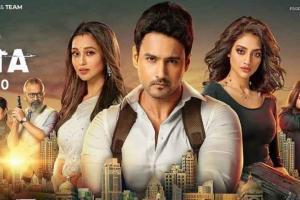 SOS Kolkata Box Office Collection | Day Wise | Worldwide
