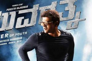 Yuvarathnaa Box Office Collection | All Language | Day Wise ...