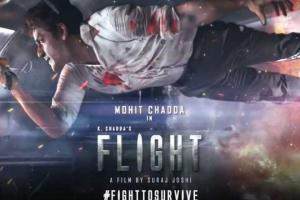 Flight Box Office Collection | All Language | Day Wise | Wor...