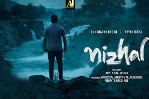 Nizhal Box Office Collection | All Language | Day Wise | Wor...