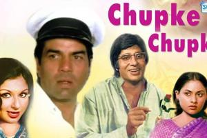 Chupke Chupke [1975] Box Office Collection | Day Wise | Worl...