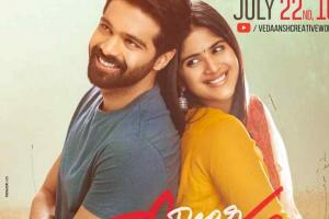 Dear Megha Box Office Collection   All Language   Day Wise  ...