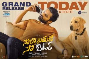Wishes Poured from Telugu Cinema for Sai Dharam Tej's Solo B...