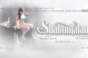 Samantha Akkineni To Headline Director Gunasekhar's Upcoming...