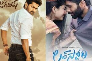 The Theatrical Release Dates Of Nani's 'Tuck Jagadish' And N...