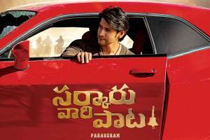 Sarkaru Vaari Paata: Mahesh Babu Reveals The First Look And ...