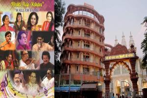 On The Occasion Of Shri Krishna Janmashtami, Iskcon Temple H...
