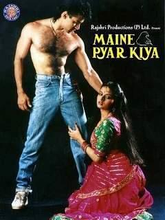 Maine Pyar Kiya Poster