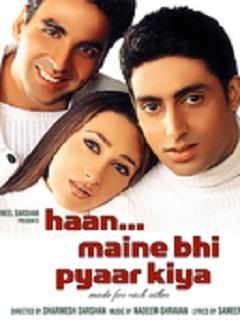 Haan Maine Bhi Pyaar Kiya Poster