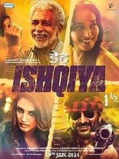 Dedh Ishqiya Poster