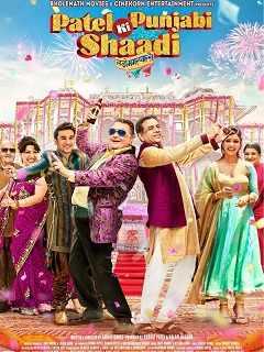 Patel Ki Punjabi Shaddi Poster