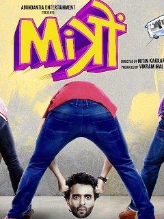 Mitron Poster