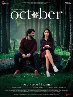 October Poster