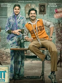 Sui Dhaaga - Made In India Poster