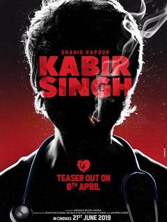 Kabir Singh Poster