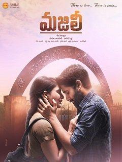 Majili Poster