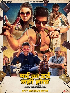 Mard Ko Dard Nahi Hota Poster