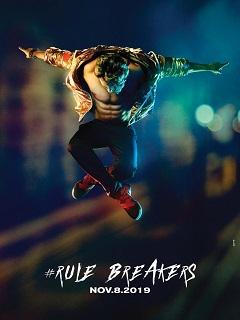 Street Dancer 3D Poster