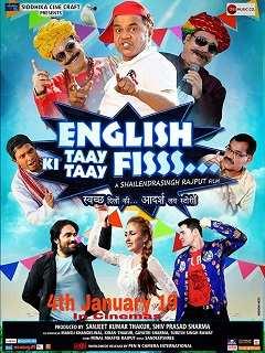 English Ki Taay Taay Fisss Poster