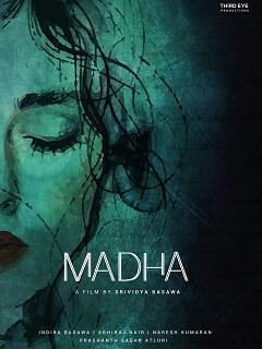 Madha Poster