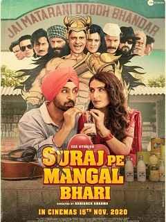 Suraj Pe Mangal Bhari Poster
