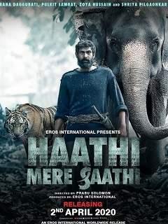 Haathi Mere Saathi/Kaadan/Aranya Poster