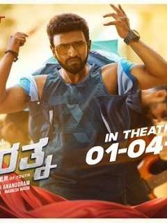 Yuvarathnaa Poster