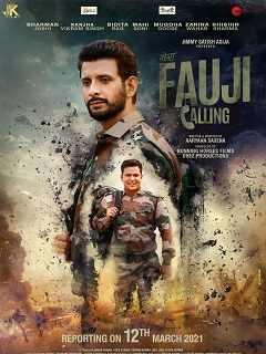 Mera Fauji Calling Poster