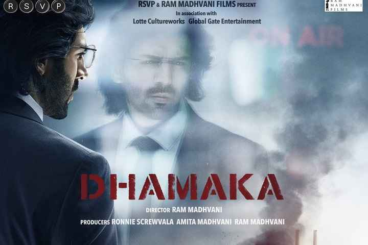 Kartik Aaryan Announces His Next 'Dhamaka' With Neerja Director Ram Madhvani, Shares First Look