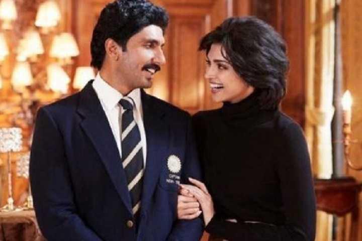 Ranveer Singh Starrer Sports Drama '83' To Hit Cinemas On June 4