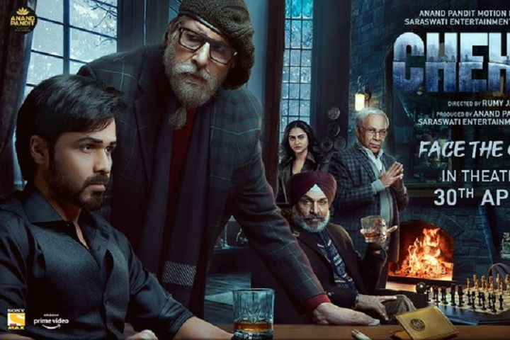 Amitabh Bachchan, Emraan Hashmi Starrer Mystery-Thriller, Chehre To Release On 30th April In Theaters