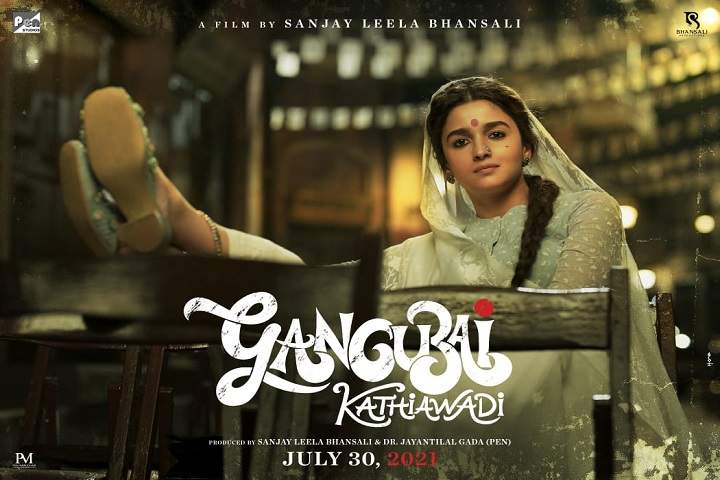 Gangubai Kathiawadi Will Release on This Date In Theaters